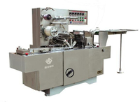 Cellophane Over Wrapping Machine#LS-180