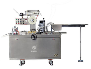 Cellophane Over Wrapping Machine#LS-200