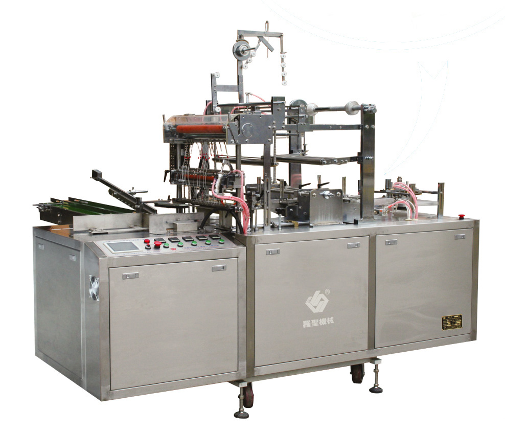 Cellophane Over Wrapping Machine#LS-400
